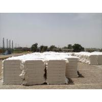 Buy cheap Cotton Bale Tie Wire from wholesalers