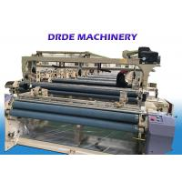 Buy cheap Shuttleless 340CM Water Jet Loom Weaving Machine For Home Furnishing Fabrics from wholesalers