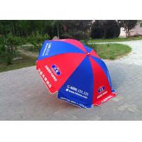Buy cheap Custom Design Outdoor Parasol Umbrella Single Layer For Commercial Advertising from wholesalers
