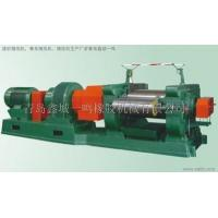 Buy cheap Rubber Refiner,Rubber Refining Mill,Rubber Refining Machine,Rubber Processing Machine from wholesalers