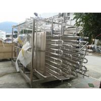 Buy cheap High Pressure Food Sterilizer Machine Hot Water Returning Sterilizer Short Term from wholesalers