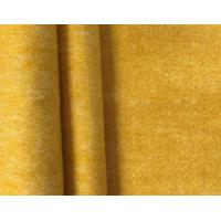 Buy cheap P84  Ptfe Needle Felt Filter Cloth Non Woven For Carbon Black Producing from wholesalers