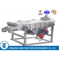 Buy cheap MKP Fertilizer Screener Low Vibrating Noise for Middle Production Line from wholesalers