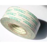 Buy cheap Die Cutting Adhesive Material Double sided tissue tape SONY G9000 from wholesalers