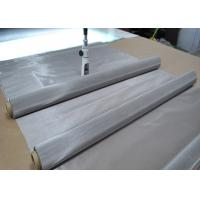 Buy cheap Alloys Nickel Mesh Screen 1-200 Mesh Cosrrosion Resistance 0.5-1.5m Roll Width from wholesalers