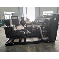 Buy cheap Low price generaotr   100kw diesel generator set  with Shangchai engine  hot sale from wholesalers