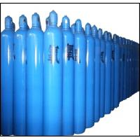 Buy cheap made in china small portable oxygen gas cylinder from wholesalers