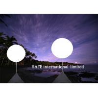 Buy cheap Warm Inflatable Lighting Decoration For Skylight View Make Ethereal Romantic Atmosphere from wholesalers