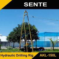 Buy cheap High quality AKL-150L geothermal drill rig from wholesalers