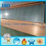 Buy cheap Steel-Bronze sheet,Bimetallic strips,Bimetallic tapes,Bimetal steel,Bimetal plate,Bi metal steel,Bimetallic steel strip from wholesalers