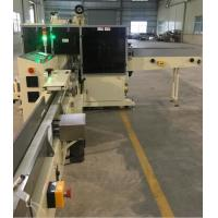 Buy cheap Soft Facial Tissue Packing Machine , Tissue Paper Converting Machine PLC Control from wholesalers