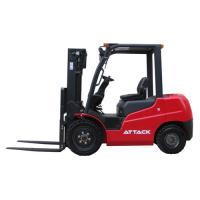 Buy cheap 2-3.5t K Series Internal Combustion Balance Weight Type Forklift Truck from wholesalers