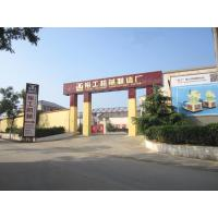 GONGYI YUGONG MACHINERY MANUFACTURING FACTORY