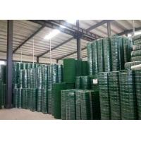 Buy cheap PVC Coated Welded Wire Mesh With 1 . 6 mm Wire Diameter And 1  Aperture from wholesalers