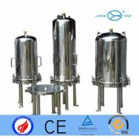 Buy cheap ss304 12\ Pressure Tank Lenticular Filter Housing For Wine Beer Filtering from wholesalers