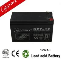 Buy cheap 12V7AH Sealed lead acid battery from wholesalers