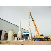 Buy cheap Energy Saving 1580*700*1000mm Hot Dip Galvanizing Line For Remove Oil And Rust from wholesalers