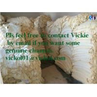 Buy cheap Beige Color Genuine Chamois Leather Fish Oil Tanned from wholesalers
