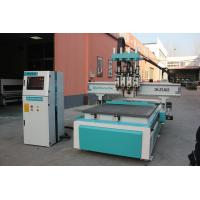 Buy cheap BOSAY ATC 1325 CNC Wood Cutting Machine For Woodworking Carving And Milling from wholesalers