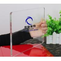 Buy cheap Pure PMMA cast acrylic sheet  outdoor sign board-Acrylic Sheet  Extruded Acrylic Sheet,Cast Acrylic Sheet good price from wholesalers