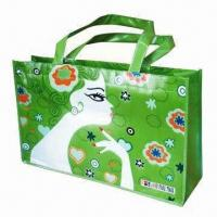 Buy cheap Nonwoven Laminated Bag with Laser Film, Customized Sizes, Colors and Artworks are Accepted. from wholesalers