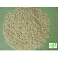 Buy cheap Green food additives 200 mesh 5500 CPS guar gum powder for frozen food from wholesalers