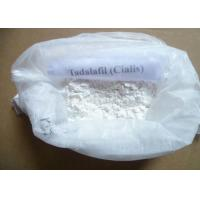 Buy cheap Raw Tadalafil Cialis Powder Legal Oral Steroids CAS 171596-29-5 For Erectile Dysfunction from wholesalers