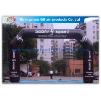 Buy cheap Airtight Inflatable Start Finish Arch With Screen Printing / Heat Transfer Printing / Hand Printing from wholesalers