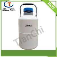 Buy cheap best quality animal cyogenic storage tank 2L dewar container price in MY from wholesalers