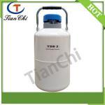 best quality animal cyogenic storage tank 2L dewar container price in MY
