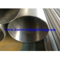 Buy cheap ASTM A554 ERW 316L Spiral Welded Steel Pipe Round Shaped With Painted Surface from wholesalers