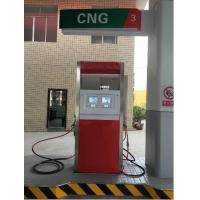 Buy cheap Safe CNG Dispenser Cryogenic Equipment With Highlight Backlight LCD from wholesalers