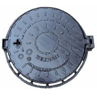 Buy cheap Lockable Ductile Iron Manhole Cover Sewer Main Hole Cover For Road Drainage from wholesalers