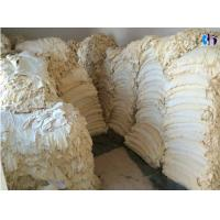 Buy cheap 4.25sqft Fish Oil Tanned Sheep Skin Genuine Chamois Leather Car Washing from wholesalers