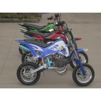 Buy cheap 49cc ATV gas:oil=25:1, 2-stroke,single cylinder.air-cooled.pull start,good quality from wholesalers