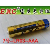 Buy cheap AAA dry battery for laser pens product