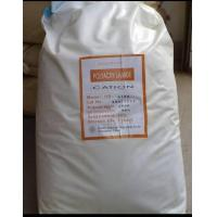 Buy cheap PAM (Polyacrylamide) from wholesalers