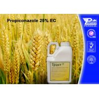Buy cheap Propiconazole 25% EC Systemic Fungicides with protective and curative action 60207-90-1 product