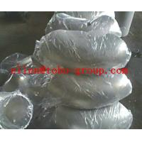 Buy cheap ASTM B466(151) UNS C70600 CuNi 9010 pipe fittings 90 degree butt welding elbow DN65 NPS 2 from wholesalers