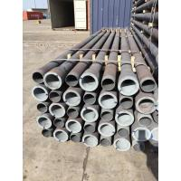 Buy cheap Ductile Iron Piles from wholesalers