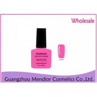 Buy cheap Bright Color Natural Gel Nail Polish Without LightModern Vintage No Smell from wholesalers