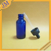 Buy cheap 60ml blue Boston round glass bottle with childproof cap from wholesalers