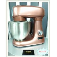 Buy cheap China Kitchen Dough Mixer 1000W/ 4.8 Liters Die Cast Stand Mixer/ CE Certificate Stand Mixer Bread Recipe from wholesalers