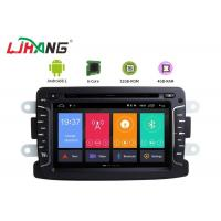 Buy cheap Renault Duster Android 7 Inch Car Dvd Player With Video Radio WiFi AUX from wholesalers