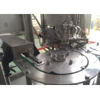 Buy cheap Glass Bottle Beer Filling Machine15 Capping Heads 12KW Motor Power 12000BPH from wholesalers