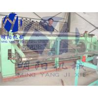 Buy cheap 2 inch straight and reverse twisted hexagonal wire netting machine from wholesalers