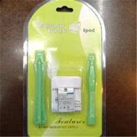 Buy cheap Apple(mp3)ipod-shuffle(616-0212)battery,,,300mAh,052030 polymer,, from wholesalers
