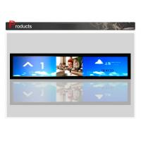 Buy cheap Bar - Type Network LCD Advertising Display For  Elevator , Lift Spare Parts SN-DPVL-280H from wholesalers