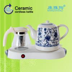 Buy cheap 1.0L ceramic tea kettle set from wholesalers
