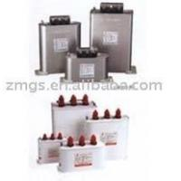 Buy cheap Low Voltage Capacitor (BSMJ) from wholesalers